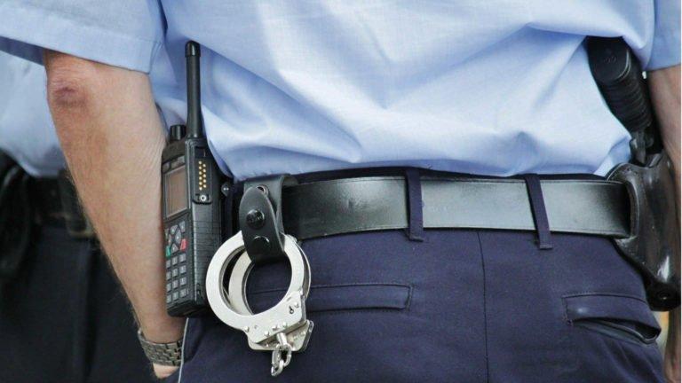 Anzeige bei der Polizei